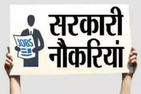 Sarkari Naukri: No one will remain unemployed in Uttarakhand! This decision of the government will soon provide jobs