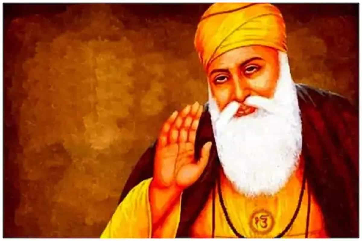 Nanak Jayanti 2020 Date: नानक जयंती आज 30 नवंबर सोमवार को मनाई जा रही है. आज ही के दिन सिख धर्म के प्रवर्तक गुरु नानक देव (Guru Nanak) का जन्म (Guru Nanak Birthday) संवत् 1526 में कार्तिक पूर्णिमा (Kartik Purnima) के दिन हुआ था. गुरु नानक जयंती (Guru Nanak Jayanti) कार्तिक पूर्णिमा (Kartik Purnima) के दिन पूरे देश में बड़े ही उत्साह के साथ मनाई जाती है. इस दिन को प्रकाश पर्व (Prakash Parv) के रूप में मनाया जाता है. नानक जी ने हमारे जीवन से संबंधित कई उपदेश दिए हैं. आइए जानते हैं गुरु नानक (Guru Nanak) के कुछ अमृत वचन...