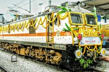 North Western Railway: आज से शुरू होगी अहमदाबाद-दिल्ली वाया जयपुर क्लोन ट्रेन