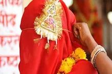 दिल्ली: परिजन करा रहे थे बच्ची का बाल विवाह, रिश्तेदार ने कर दी शिकायत