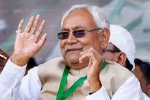 Bihar Election: CM नीतीश कुमार का छात्राओं के लिए खास ऐलान, मिलेगा बड़ा फायदा