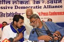बिहार चुनावः पप्पू यादव ने 3 दलों के साथ बनाया PDA, कुशवाहा को भी दिया न्योता