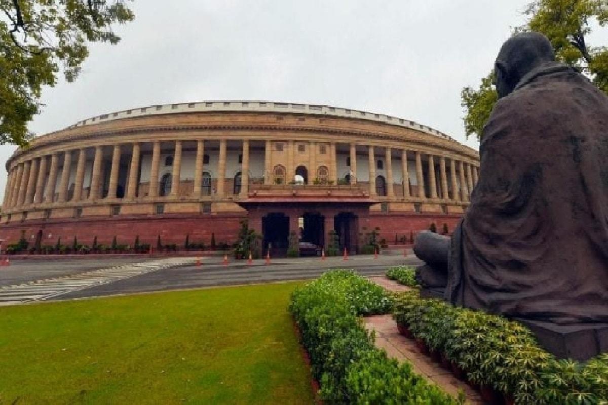 Parliament Monsoon Session Live: आज से शुरू हो रहा संसद का मॉनसून सत्र, 23 विधेयकों को पास करना बड़ी चुनौती