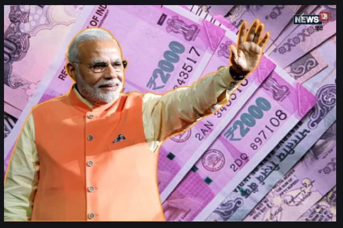 SVANidhi Yojana: रेहड़ी-पटरी वालों के लिए सरकार कर सकती है बड़ी घोषणा! PM मोदी आज करेंगे सीधे बात
