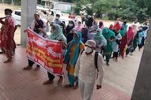 स्वास्थ्य विभाग के कच्चे कर्मचारी गरजे, मांगों को लेकर किया रोष प्रदर्शन