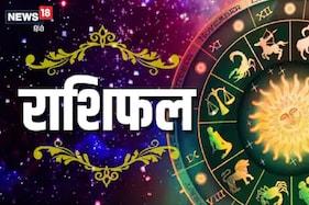 Horoscope Today, 24 September 2020: मेष, वृष और मिथुन राशि वालों का जीवन पॉजिटिव एनर्जी से भरा रहेगा