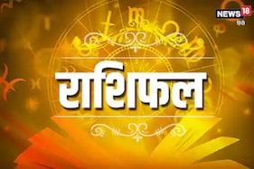 Horoscope Today, 24 September 2020: कर्क, सिंह और कन्या राशि वालों को मिलेगा सच्चा प्रेम
