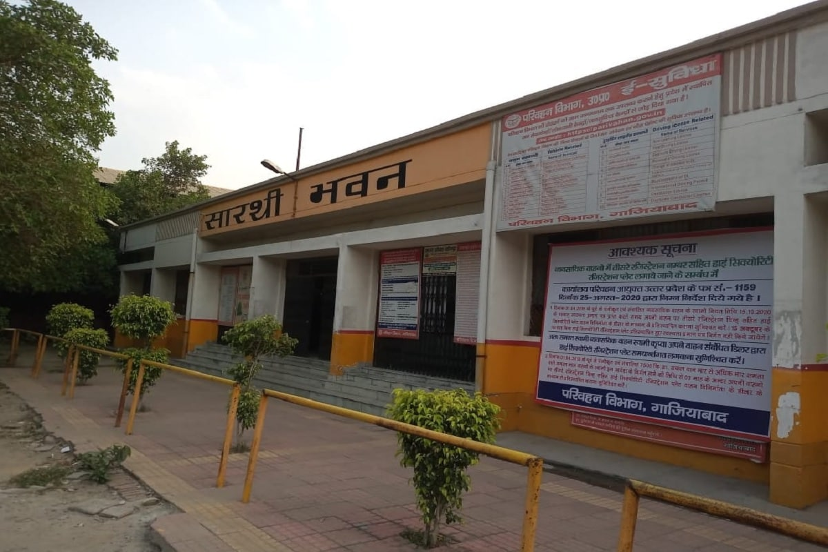 Commercial vehicle, commercial vehicle registration, Transport Department, yogi adityanath cover government, ghaziabad rto office, vehicle registration, new vehicle registration, vehicle registration in showroom, commercial vehicle, commercial vehicle registration, vehicle registration, new vehicle registration, showroom , Transport Department, Ghaziabad, private vehicles, dealer points, now commercial vehicles like private trains will also be registered through the dealer.