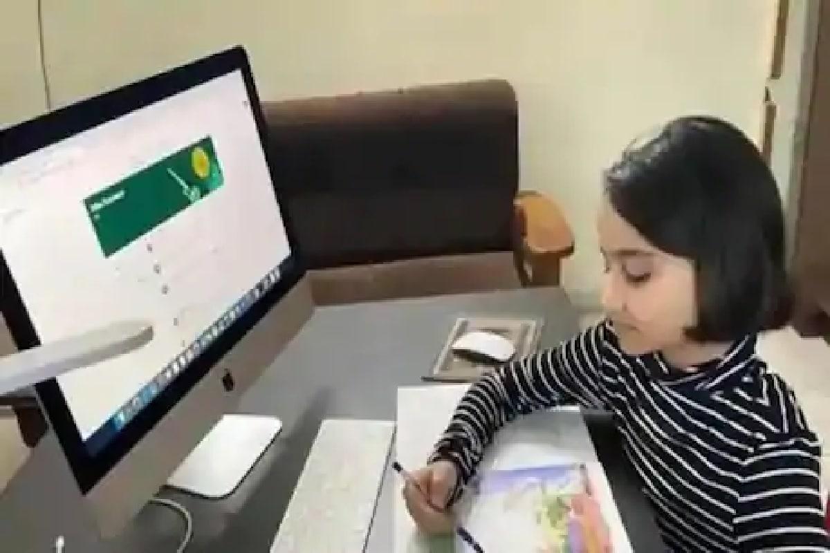 children, online class, eye