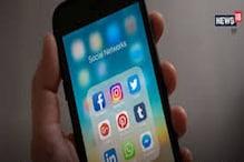 सोशल मीडिया पर कपल चैलेंज, सिंगल चैलेंज करना हो सकता है खतरनाक: साइबर एक्सपर्ट