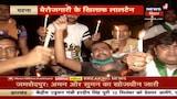 चुनावी मौसम के बीच बिहार को सौगात देंगे PM मोदी