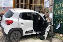 तेज रफ्तार का कहर: करनाल में शराब के ठेके में जा घुसी कार, देखे तस्वीरें