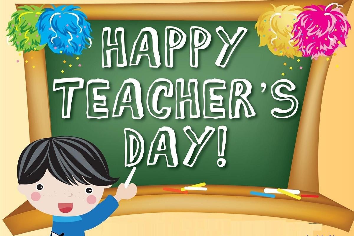 teachers day 2020, Teachers Day, टीचर्स डे, शिक्षक दिवस