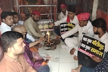 वाराणसी में दीपिका पादुकोण, सारा अली खान के लिए सपा कार्यकर्ताओं ने किया यज्ञ