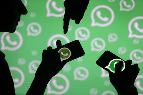 WhatsApp का बयान! कहा- 'मैसेज भेजने और प्राप्त करने वाला ही पढ़ सकता है मैसेज'