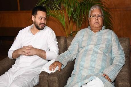 Bihar Assembly Election: रांची से फाइनल होगी RJD उम्मीदवारों की लिस्ट, लालू से मिलने जाएंगे तेजस्वी!
