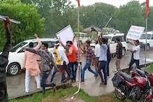 अनूपपुर में कमलनाथ के काफिले पर पथराव, कांग्रेस ने की Z श्रेणी सुरक्षा की मांग