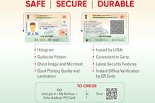 सिर्फ 50 रुपये में घर बैठे बनवाएं नए फीचर्स से लैस अपना आधार कार्ड