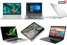 25 हजार रुपये से कम में खरीदना चाहते है बेस्ट लैपटॉप, तो यहां है बेस्ट ऑफर