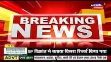 Hathras Update-थोड़ी देर में हाथरस के लिए रवाना होंगे राहुल-प्रियंका, सीमा सील, धारा 144 लागू