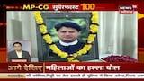 MP CG Superfast 100 | Top Headlines Today | Aaj Ki Taja Khabar | Latest Hindi News | 1 Oct 2020