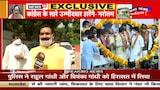 MP By-election : Narottam Mishra बोले - Congress के सभी उम्मीदवार हारेंगे | Exclusive