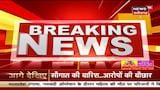 Bhopal : Ticket को लेकर BJP में बवाल, Deepak Joshi का CM House के बाहर शक्ति प्रदर्शन !