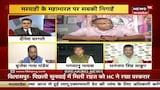 Marwahi Vidhan Sabha Seat पर प्रत्यासी है सबसे बड़ी चुनौती !| Jawab To Dena Hoga | News18 MP CG