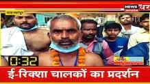 Top News | Top Headlines | Aaj Ki Taja Khabar | 2 October। Khabar 1 Minute
