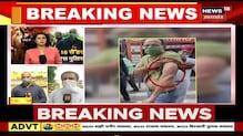 Hathras:UP Police की तानाशाही आई सामने, Media को गांव में जाने से रोका, धक्का-मुक्की की