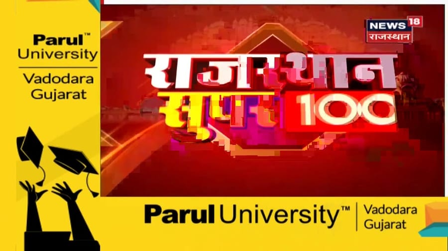 Rajasthan Super 100 | Top News Headlines Of The Day | आज की ताज़ा खबर | 3 October 2020