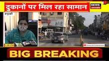 Dehradun: BJP की बड़ी बैठक आज, CM Trivendra Singh Rawat और प्रदेश अध्यक्ष भी रहेंगे मौजूद