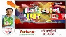 Rajasthan Super 100 | Top Evening News Headlines | दिन भर की खबरें  फटाफट अंदाज़ में | 5 Oct 2020