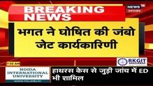 CM Trivendra ने दी बड़ी सौगात, पेयजल योजनाओं के लिए 91 करोड़ मंजूर । News18 Up-Uttarakhand