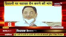 20 Minute 20 News |  मनचले की जमकर हुई पिटाई, वीडियो हुआ वायरल । News18 Rajasthan