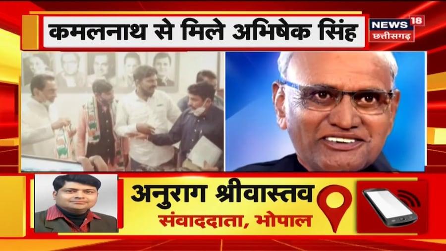 MP By-election : Congress ने Badnawar में बदला उम्मीदवार, इस दिग्गज नेता को दिया टिकट