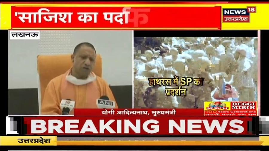 Hathras Case: UP सरकार का SC में हलफनामा- 'CBI जांच के निर्देश दे कोर्ट'।  News18 Up Uttarakhand