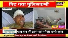 Sonbhadra: अनपरा की 3 यूनिटों से बिजली उत्पादन ठप, मच सकता है हाहाकार । News18 UP Uttarakhand