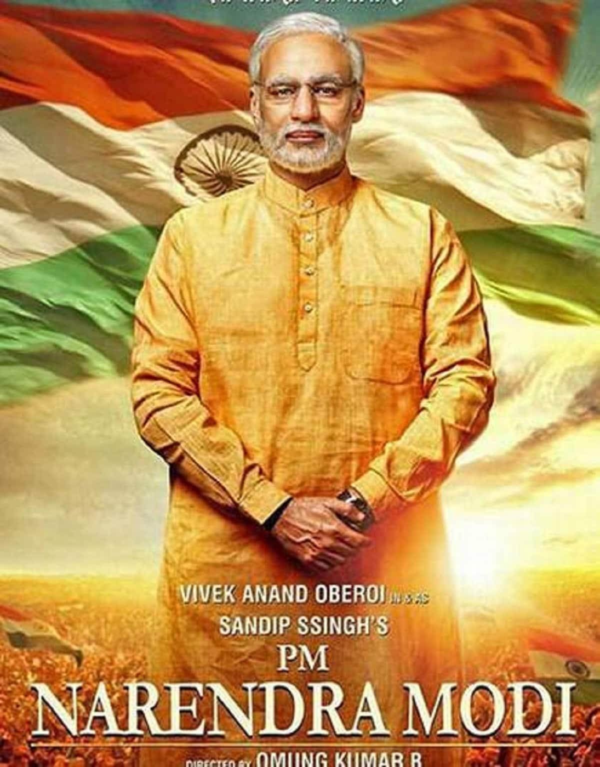 खबरहै कि 15 तारीख को दिखाई जाने वाली पहली तस्वीर पीएम नरेंद्र मोदी है. इस फिल्म में विवेक ओबेरॉय ने नरेंद्र मोदी की भूमिका निभाई है.