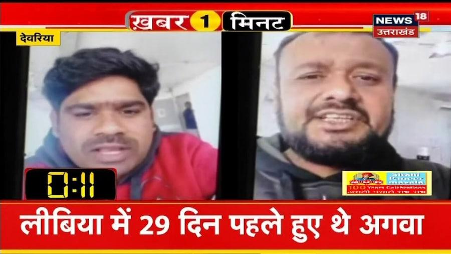Top News | Top Headlines | Aaj Ki Taja Khabar | 12 October 2020 । Khabar 1 Minute