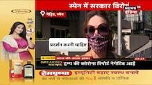 J&K: Srinagar सुरक्षाबलों ने लश्कर के दो आतंकियों को किया ढेर, Pulwama हमले में शामिल थे आतंकी