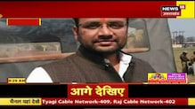 5 Minutes 25 Khabar   Aaj Ki Taza Khabar   Top Headlines   15 October 2020