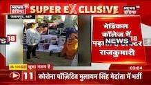 Hathras केस में कौन है 'रहस्यमयी भाभी', Jabalpur की संदिग्ध Doctor का क्यों आ है नाम ?  News18 India