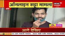 Jabalpur में Dr Rajkumari Bansalal के खिलाफ किया गया प्रदर्शन, Suspend करने की मांग