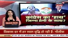 Muzaffarpur: टिकट काटने से फूट फूटकर रो पड़ी Baby Kumari, VIP पर लगाया Ticket खरीदने का आरोप