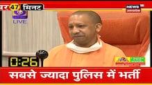 Top News   Top Headlines   Aaj Ki Taja Khabar   16 October 2020 । Khabar 1 Minute