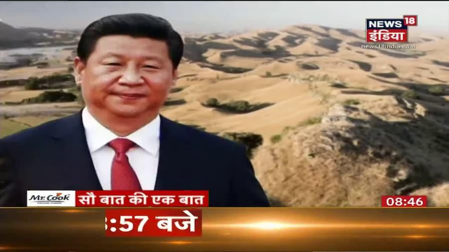 China की सेना ने तैयार किया आत्मघाती ड्रोन दस्ता, क्या भारत के पास है चीन के 'Killer Drone' की काट ?