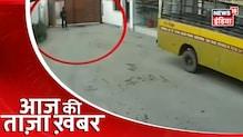 Aaj Ki Taaza Khabar - सुबह की बड़ी खबरें    Top Morning News Headlines   News18 India