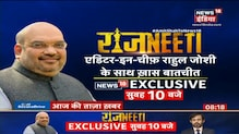Morning News: आज की ताजा खबर   18th October 2020   News18 India
