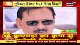 Top 10 Breaking News | Aaj Ki Taaza Khabar | Morning News | Uttar Pradesh News